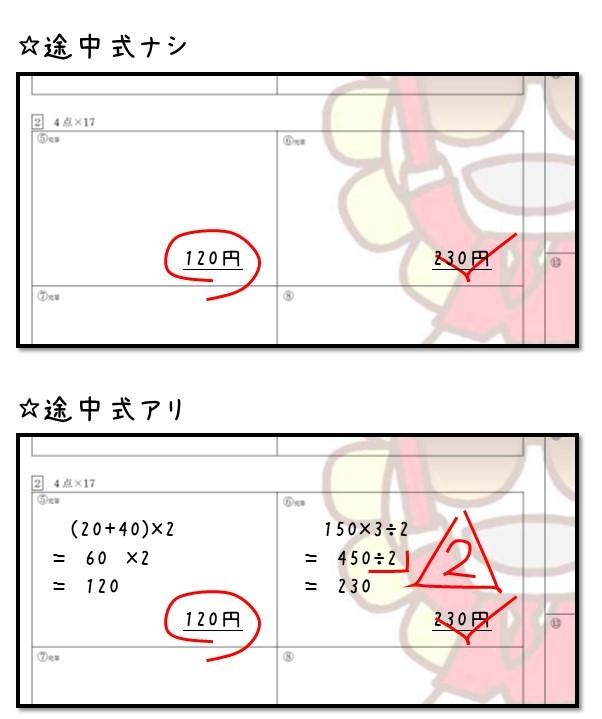 f:id:dg-daiyo:20200314205339j:plain