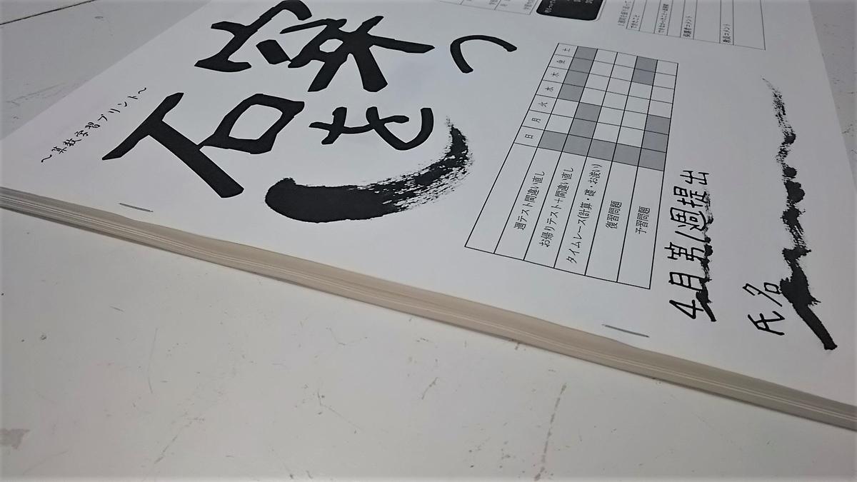 f:id:dg-daiyo:20200328232358j:plain