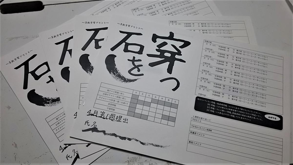f:id:dg-daiyo:20200328232756j:plain