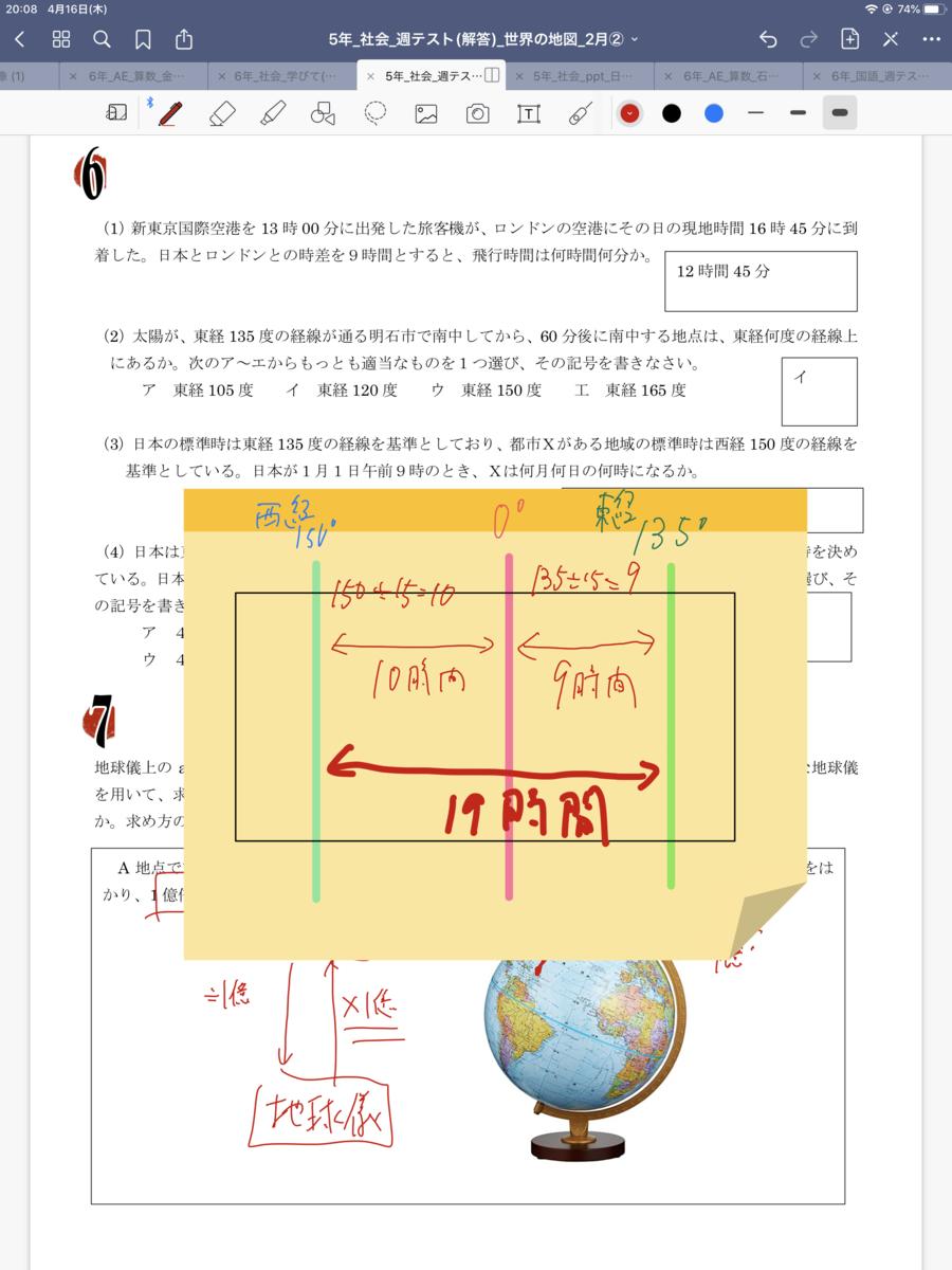 f:id:dg-daiyo:20200416201350p:plain