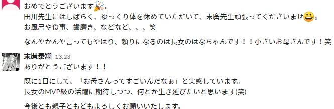 f:id:dg-daiyo:20200514230912j:plain