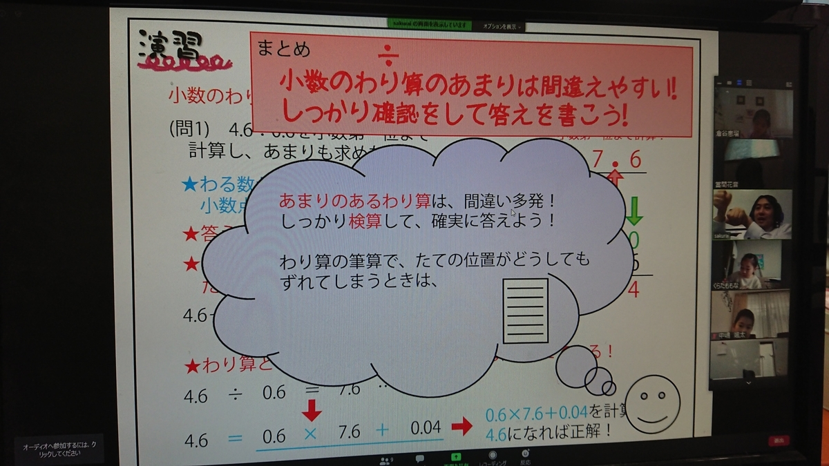 f:id:dg-daiyo:20200521225505j:plain