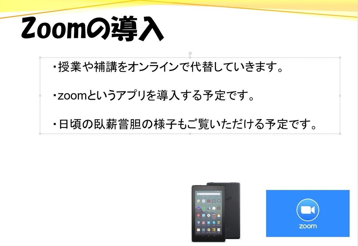 f:id:dg-daiyo:20200528230621j:plain