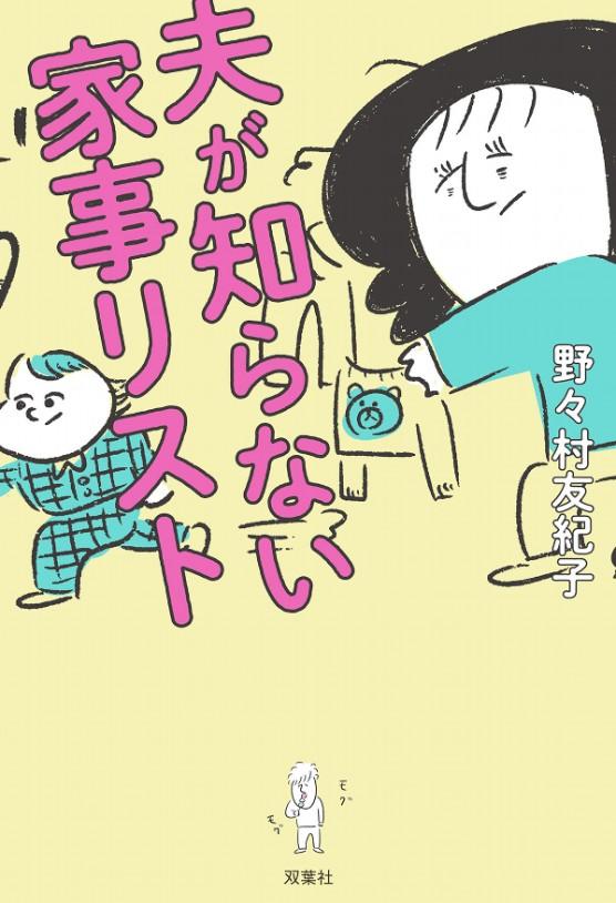 f:id:dg-daiyo:20200605233202j:plain