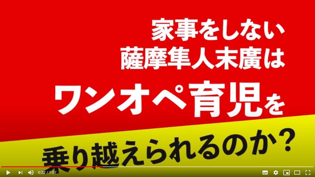 f:id:dg-daiyo:20200606002416j:plain