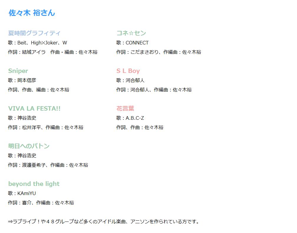 f:id:dgs-hiroshi:20180724214047p:plain