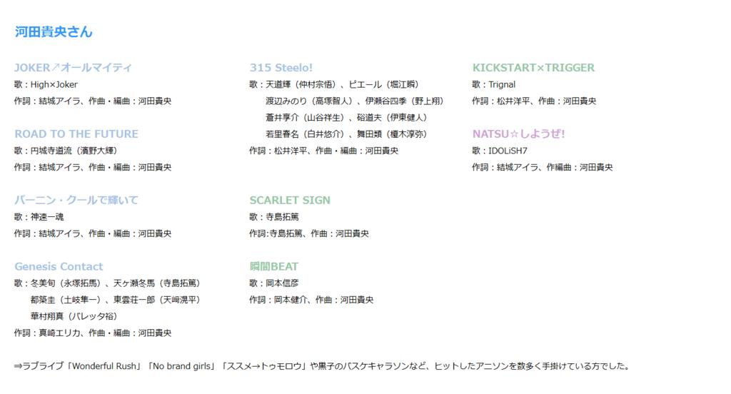 f:id:dgs-hiroshi:20180728130039p:plain