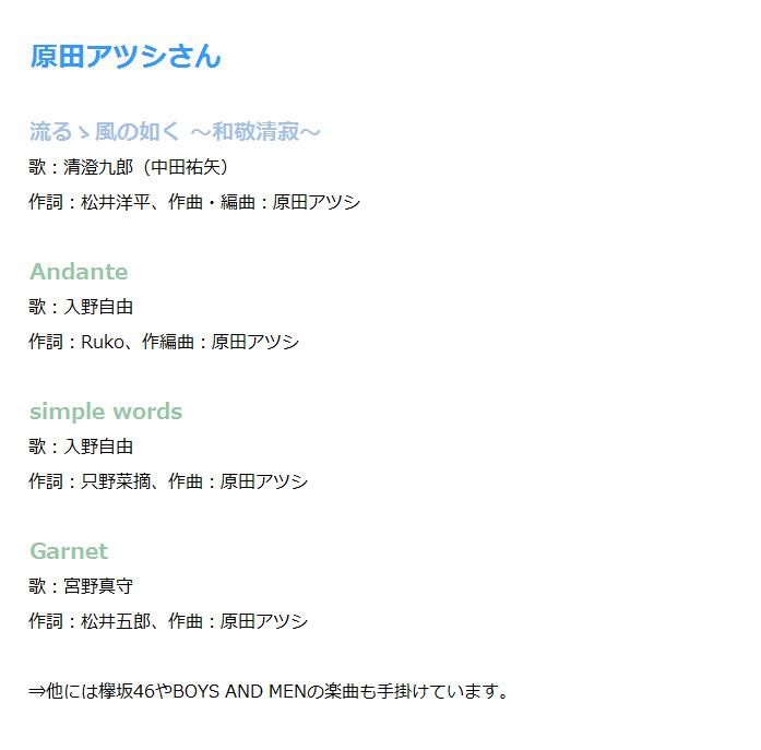 f:id:dgs-hiroshi:20180728130642p:plain