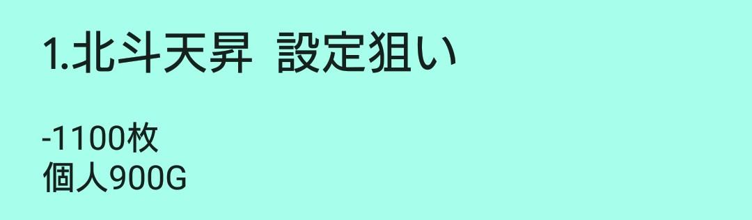 f:id:dhaepatatsuya:20200102032705j:plain