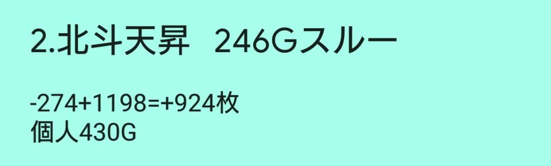 f:id:dhaepatatsuya:20200102032724j:plain