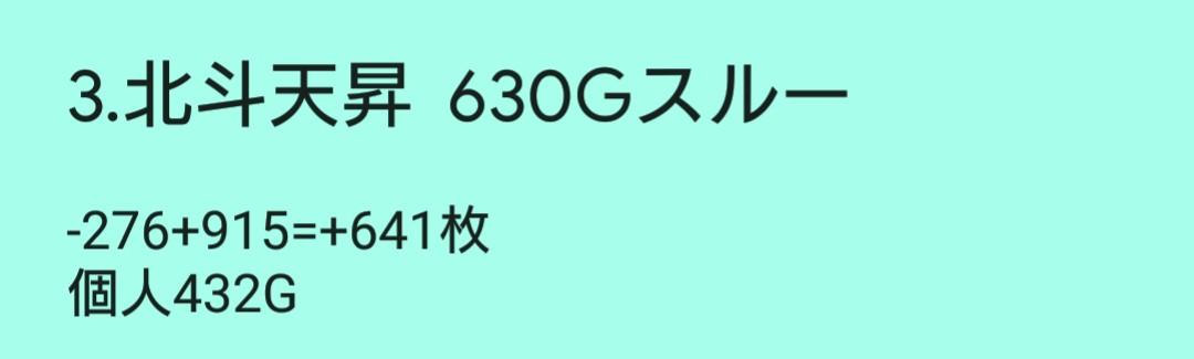 f:id:dhaepatatsuya:20200102032738j:plain