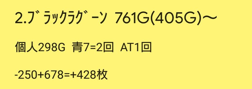 f:id:dhaepatatsuya:20200106022518j:plain