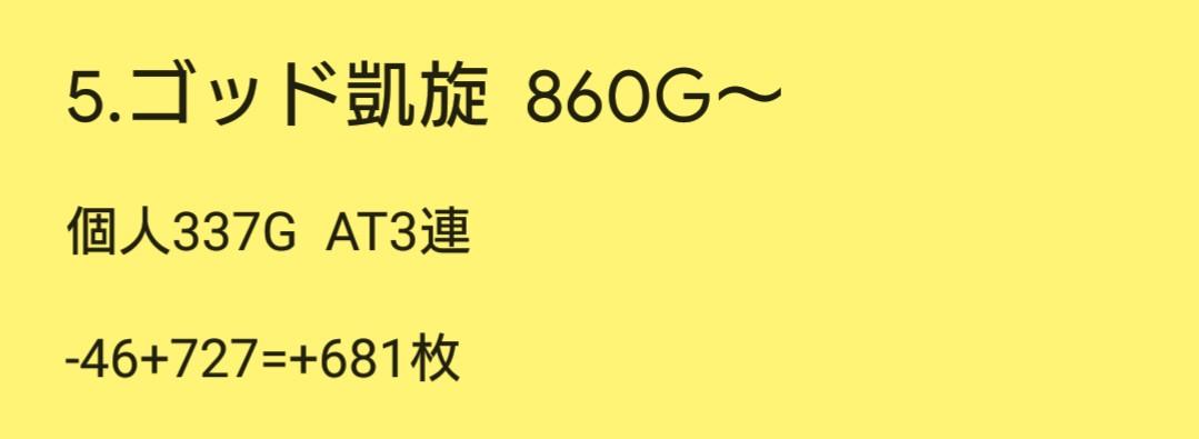f:id:dhaepatatsuya:20200106022607j:plain