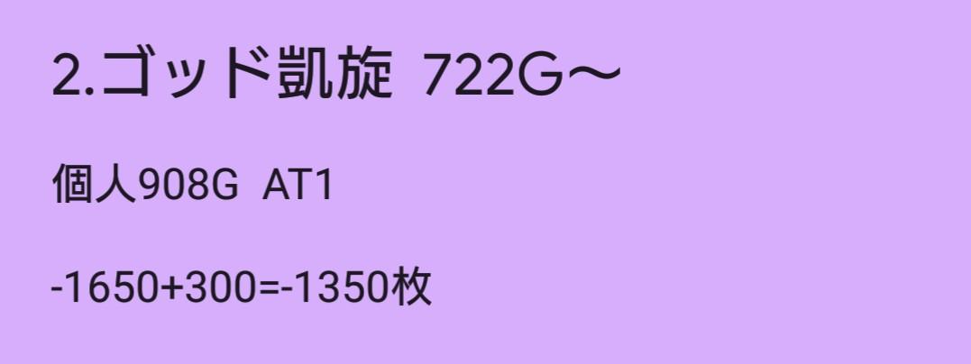 f:id:dhaepatatsuya:20200108025528j:plain