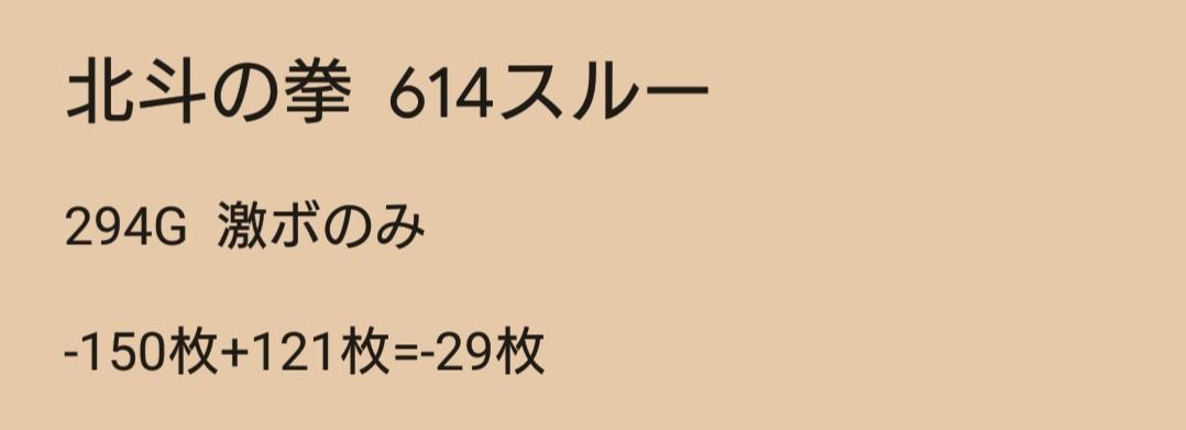 f:id:dhaepatatsuya:20200111024037j:plain