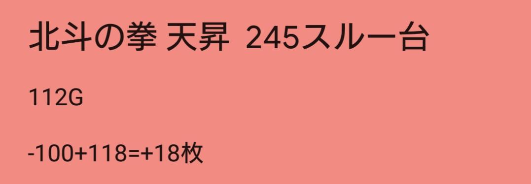f:id:dhaepatatsuya:20200112040051j:plain