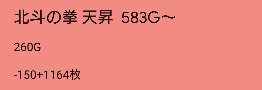 f:id:dhaepatatsuya:20200112040547j:plain