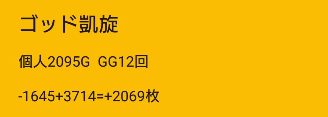 f:id:dhaepatatsuya:20200113043756j:plain