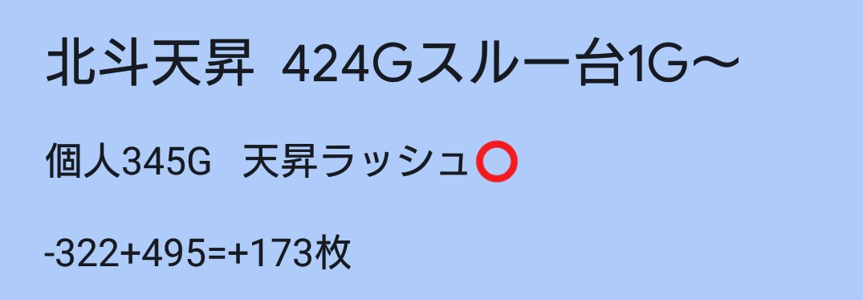 f:id:dhaepatatsuya:20200119135941j:plain