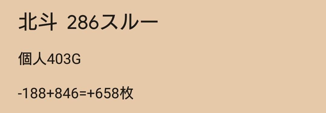 f:id:dhaepatatsuya:20200124015650j:plain