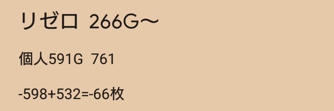 f:id:dhaepatatsuya:20200124020134j:plain