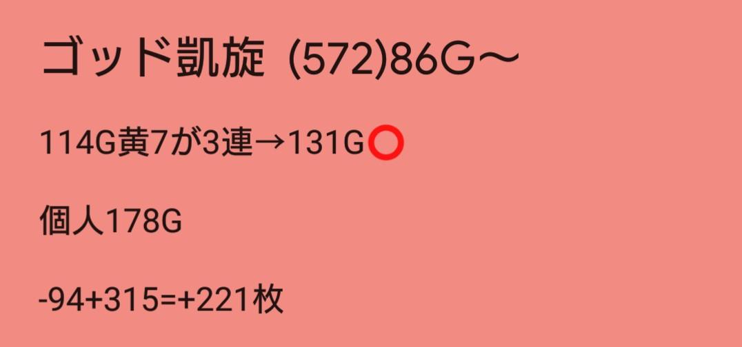 f:id:dhaepatatsuya:20200127031647j:plain