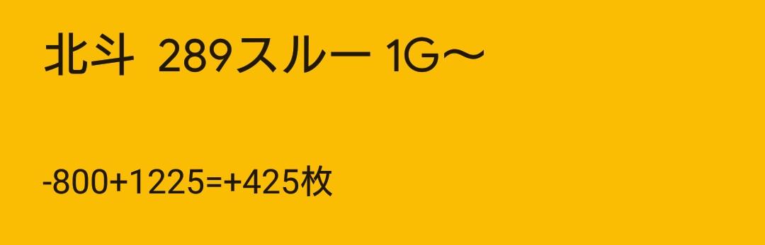f:id:dhaepatatsuya:20200128010046j:plain