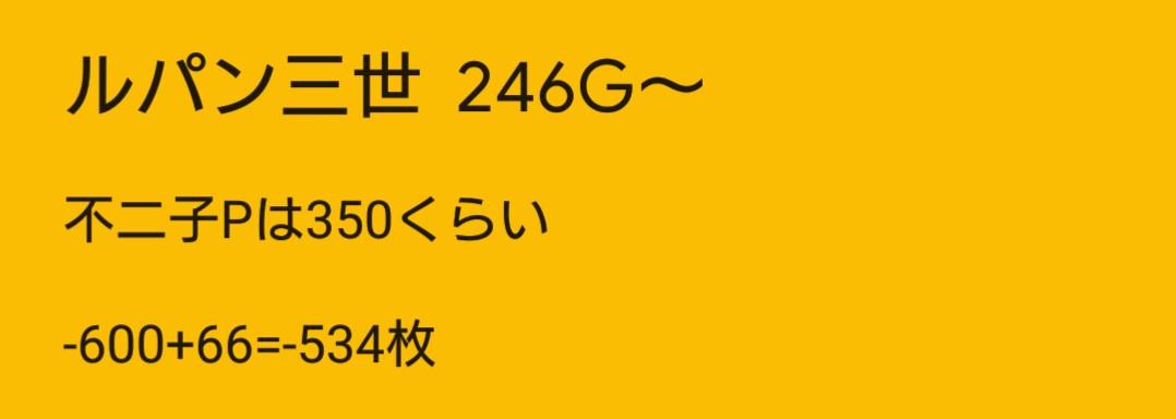 f:id:dhaepatatsuya:20200128010525j:plain