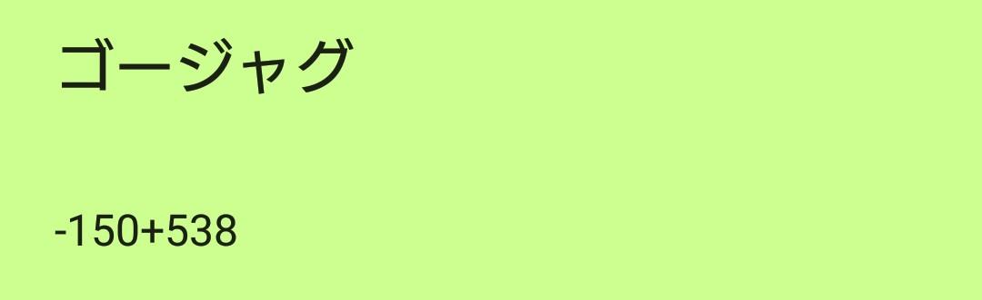 f:id:dhaepatatsuya:20200128142326j:plain