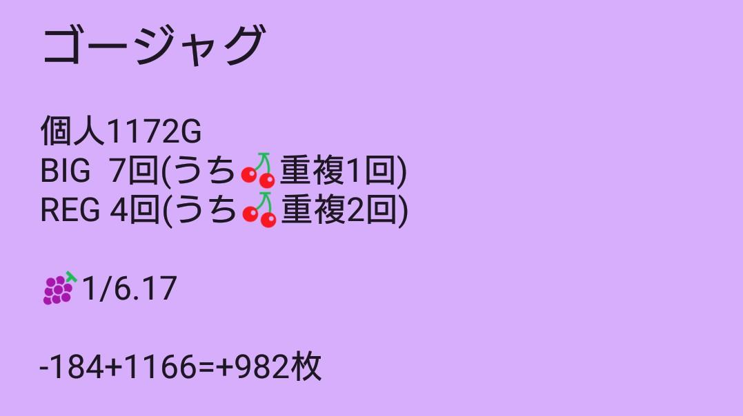 f:id:dhaepatatsuya:20200202034802j:plain