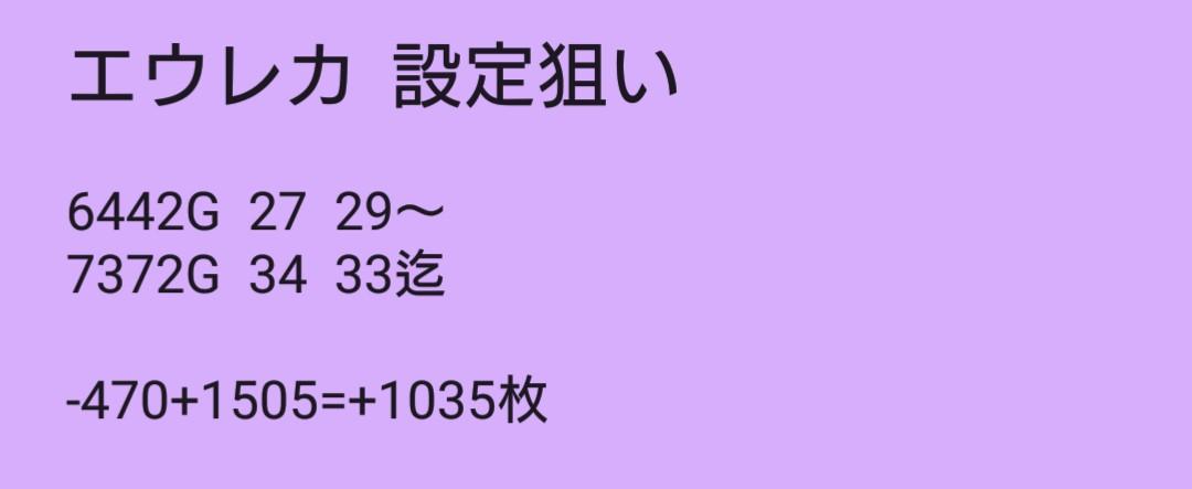 f:id:dhaepatatsuya:20200203050417j:plain