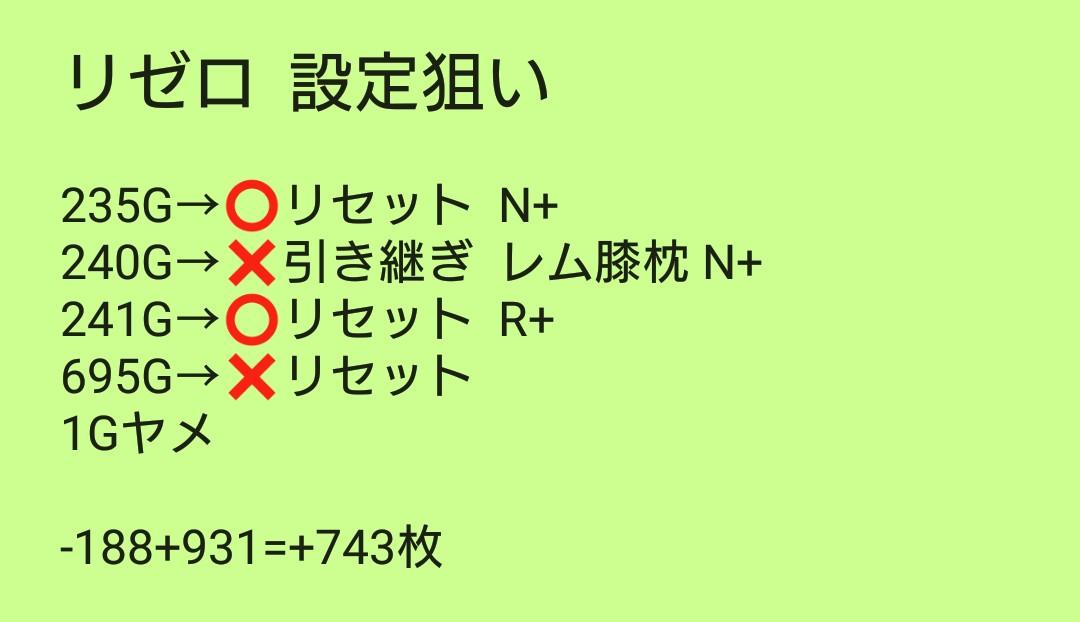f:id:dhaepatatsuya:20200211021023j:plain