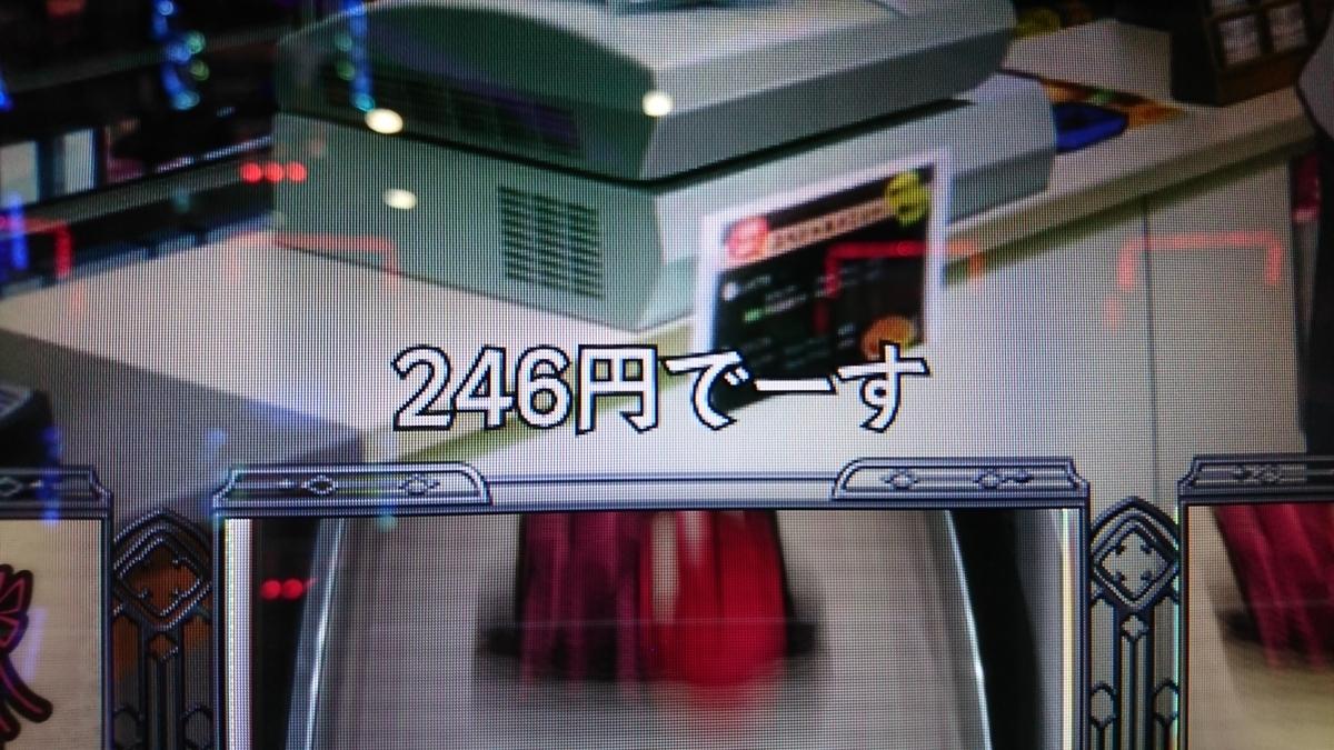 f:id:dhaepatatsuya:20200211021907j:plain