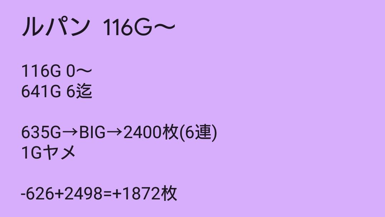 f:id:dhaepatatsuya:20200215151933j:plain