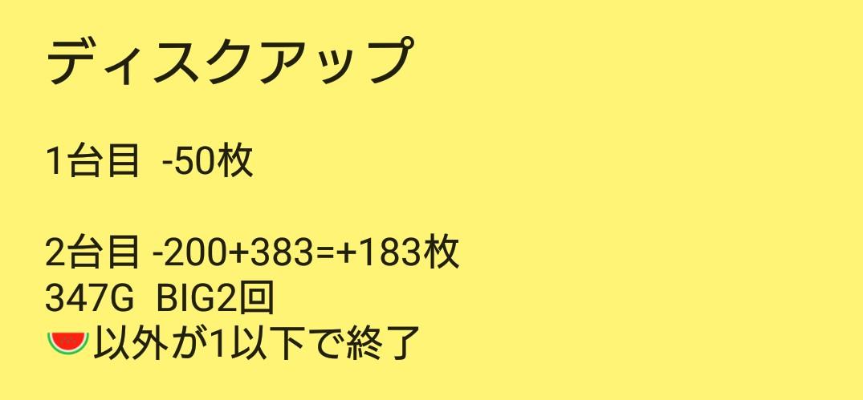 f:id:dhaepatatsuya:20200220122557j:plain