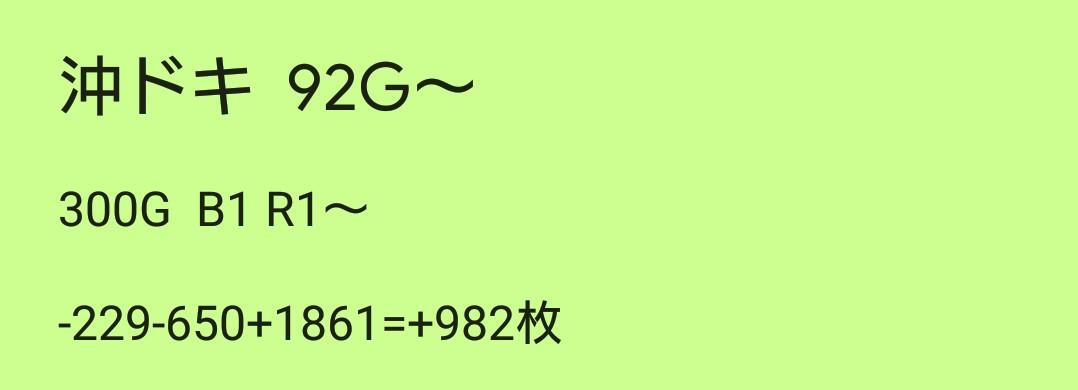 f:id:dhaepatatsuya:20200224025322j:plain