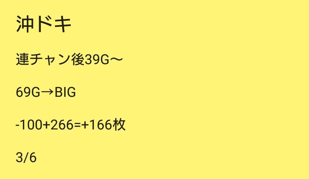 f:id:dhaepatatsuya:20200309081218j:plain