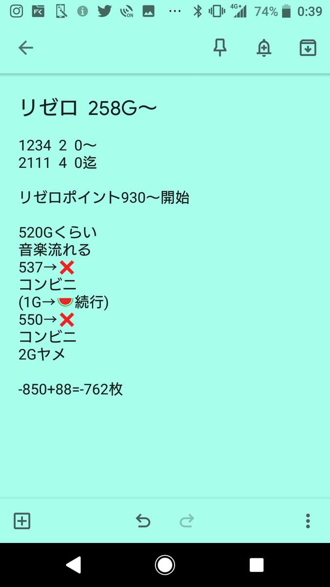 f:id:dhaepatatsuya:20200330004804p:plain