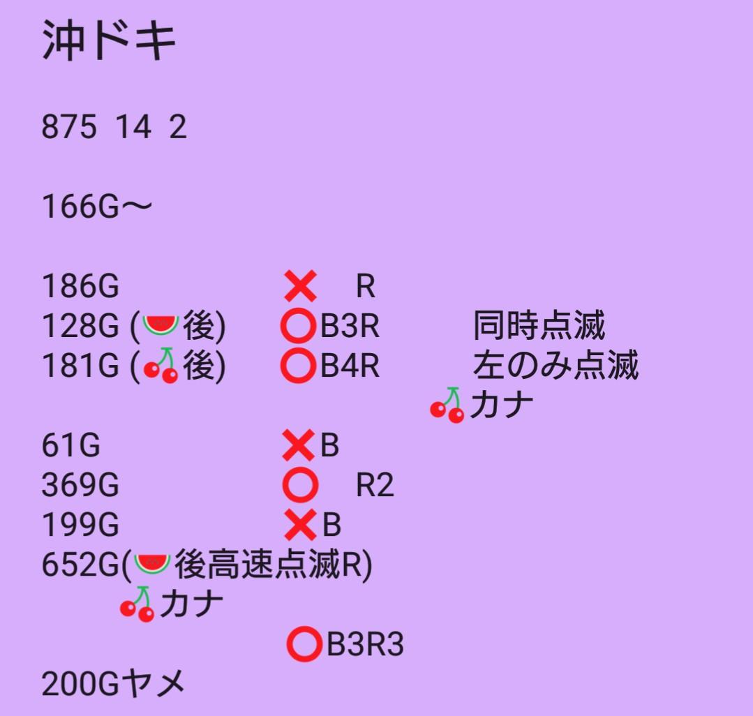 f:id:dhaepatatsuya:20210214003713j:plain