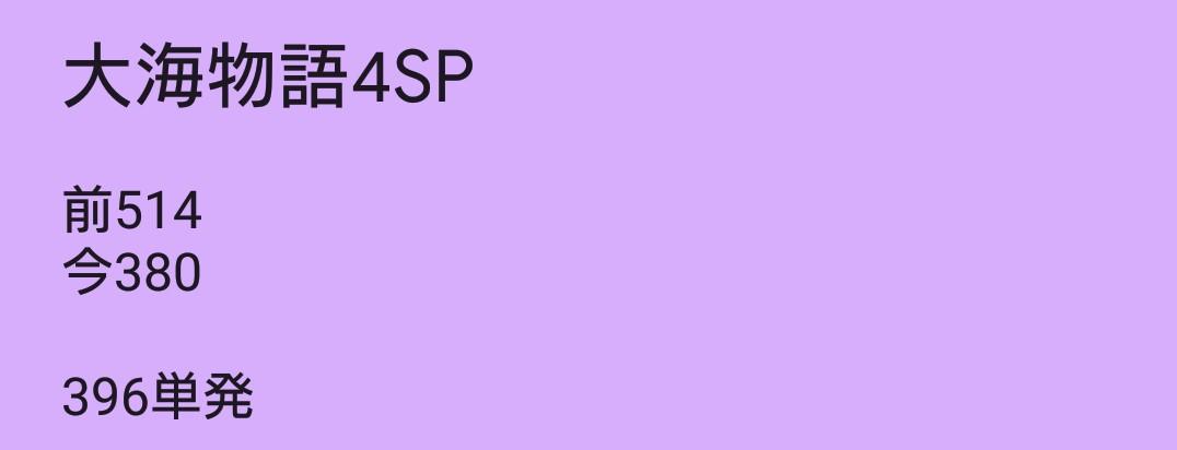 f:id:dhaepatatsuya:20210221035735j:plain