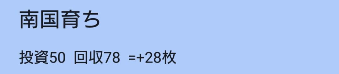 f:id:dhaepatatsuya:20210225234511j:plain