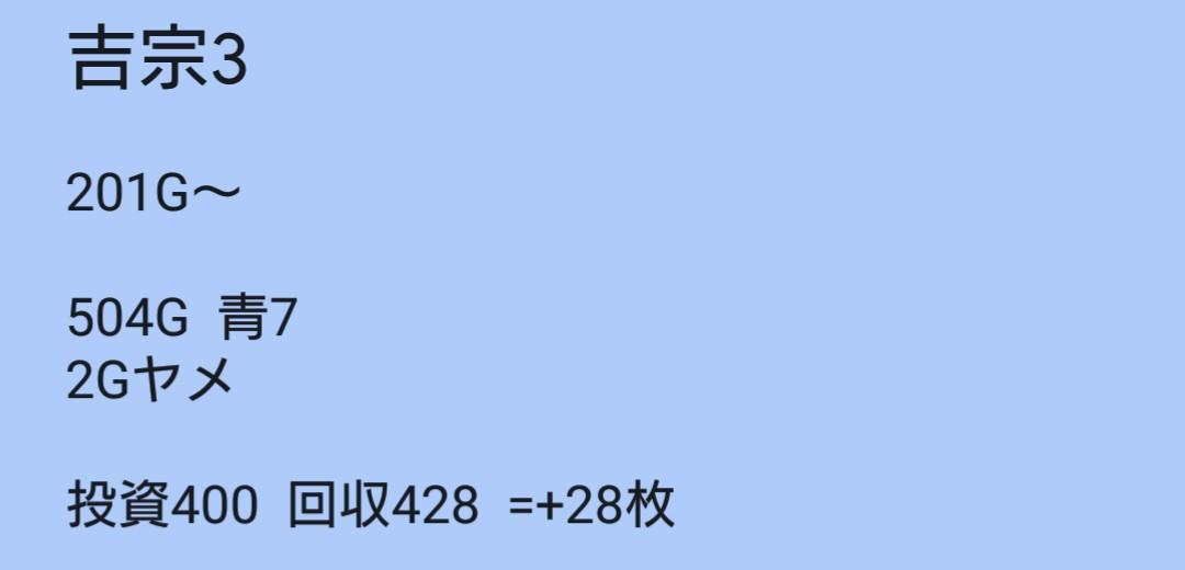 f:id:dhaepatatsuya:20210227051415j:plain