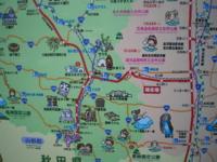 バスで秋田に帰ってみた2