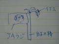 バスで秋田に帰ってみた4