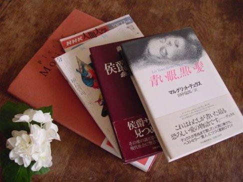 f:id:dharmaknit_and_books:20120327044645j:plain