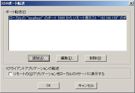 20110810014340