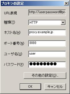 20110810014341