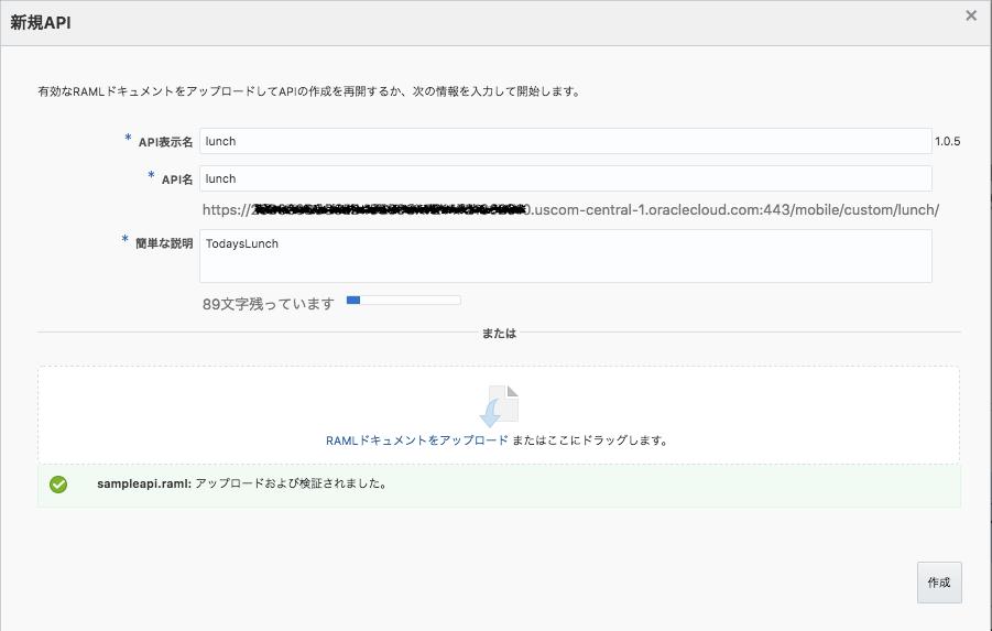 f:id:dhigashi:20181218154832p:plain