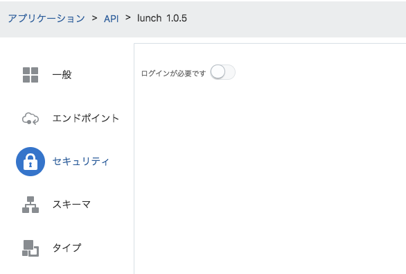 f:id:dhigashi:20181218155838p:plain