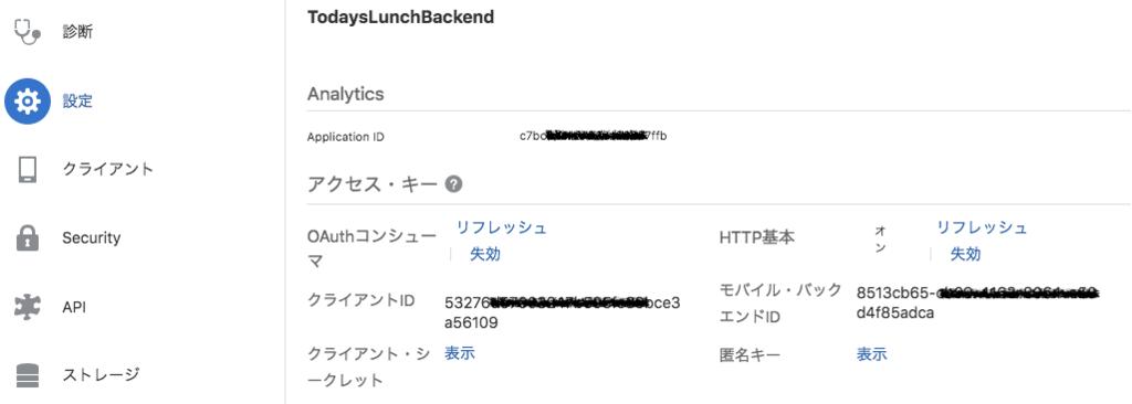 f:id:dhigashi:20181218161530p:plain